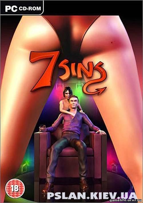 Семь грехов /7 Sins